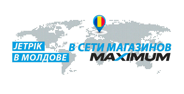 Moldova-Jetpik